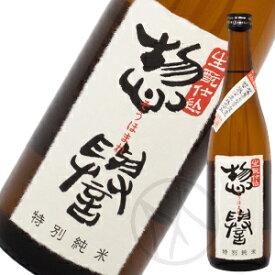 惣誉 生もと仕込特別純米酒 720ml
