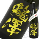 瀧澤 庚子(かのえね)ひやおろし 純米吟醸1800ml
