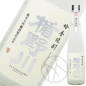 米焼酎25° 楯野川 吟香焼酎【化粧箱付】 500ml