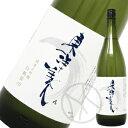 東洋美人 純米大吟醸 白鶴錦 槽垂れ 1800ml