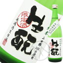 梅乃宿 生もと直汲み 山田錦 特別純米 無濾過生原酒 720ml