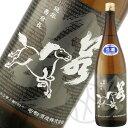 若駒 亀の尾80 無濾過生原酒1800ml
