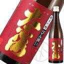 太平海 純米吟醸 びん囲い(生詰) 720ml