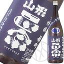 山形正宗 純米吟醸 雄町直汲み(生酒)1800ml