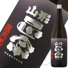 山形正宗 純米吟醸 酒未来(1回火入) 1800ml