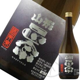 山形正宗 純米吟醸 酒未来(1回火入) 720ml