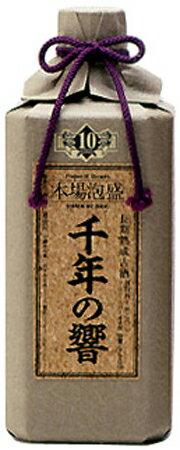 【今帰仁酒造所】 千年の響 長期熟成古酒 原酒 43度 720ml 【泡盛】