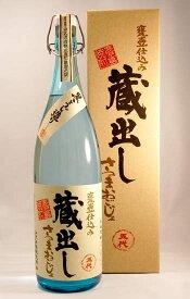 【山元酒造】 蔵出し さつまおごじょ 32度 1.8L 【芋焼酎】