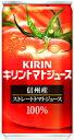 【野菜ジュース】キリン トマトジュース 190g 缶 1ケース《30本入》《1配送あたり最大4ケースまで同梱OK!》【★N】