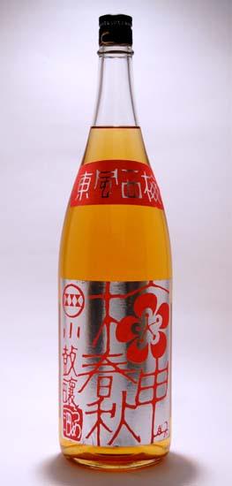"""【西山酒造場】 小鼓 梅酒 """"梅申春秋"""" (ばいしんしゅんじゅう) 1.8L"""