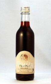 【丹波ワイン】 フルーティー [NV] 360ml・赤