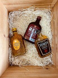 【ウィスキーポケット瓶セット】角瓶・トリスクラシック・サントリー レッド 180ml瓶 各1本セット+友枡強炭酸500mlペット1本