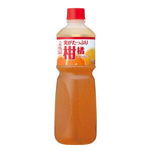 【ケンコーマヨネーズ】ケンコー 実がたっぷり柑橘ドレッシング 1L ペット 1本 ドレッシング 業務用