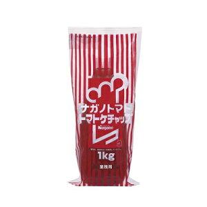【ナガノトマト】トマトケチャップ 標準 1kg ソフトボトル 業務用