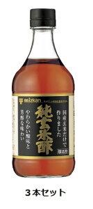 Mizkan 純玄米酢 500ml瓶×3本セット