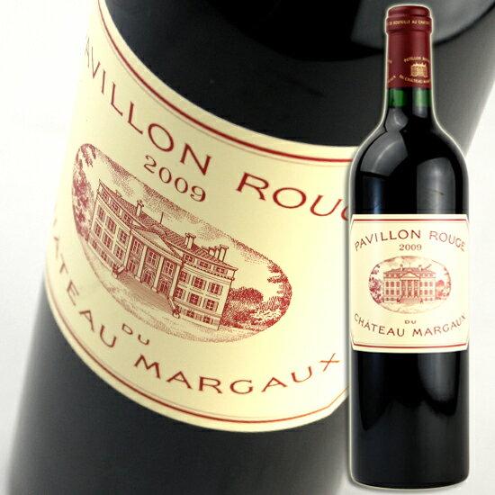 パヴィヨン ルージュ ド シャトー マルゴー [2009] 750ml・赤 【Chateau Margaux】 Pavillon Rouge de Ch. Margaux