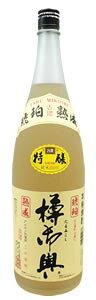 【福田酒造】 樽御輿 米 25度 1.8L 【米焼酎】