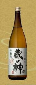 【山元酒造】 蔵の神 芋 25度 1.8L 【芋焼酎】