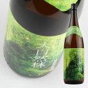 【本坊酒造】 屋久の島 大自然林  25度 1.8L 津貫会限定商品 【芋焼酎】