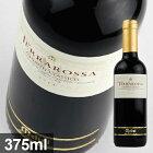 【メリーニ】 テッラロッサ キャンティ クラッシコ 375ml・赤