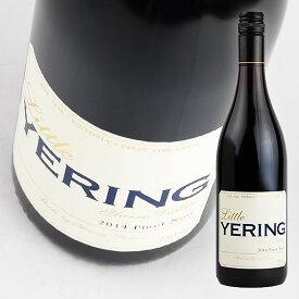 イエリング ステーション リトル イエリング ピノ ノワール [2019] 750ml 赤Yering Station Little Yering Pinot Noir