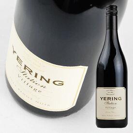 イエリング ステーション ヴィラージュ ピノ ノワール [2019] 750ml 赤 Yering Station  Village Pinot Noir