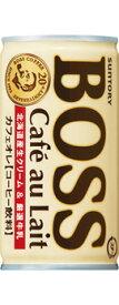 【缶コーヒー】 サントリー BOSS《ボス》 カフェオレ 190g 缶 1ケース《30本入》《1配送あたり最大3ケースまで同梱OK!》