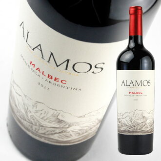 Image result for alamos malbec