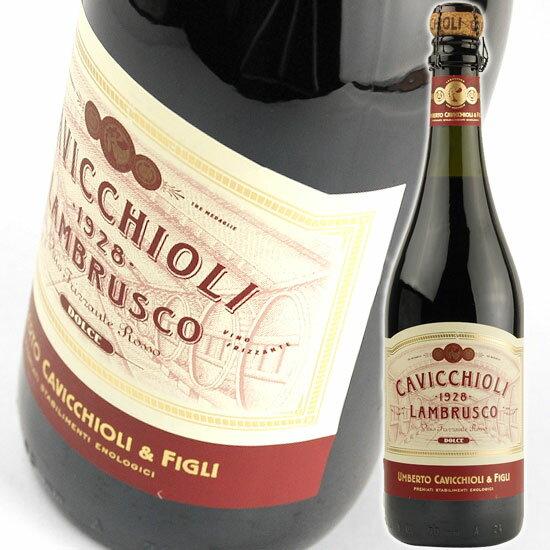 【カビッキオーリ】 ランブルスコ ロッソ ドルチェ [NV] 750ml・赤 微発泡 【Cavicchioli】 Lambrusco Rosso Dolce