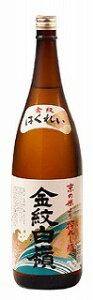 【白嶺酒造】 金紋白嶺 1.8L 【普通酒】