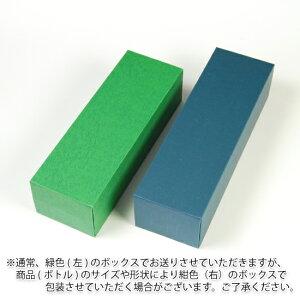 【ラッピング】 ギフト箱1本入りBOX ワイン(750ml) 焼酎 梅酒(720ml・900ml)用