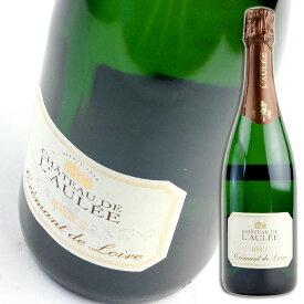 【シャトー ド ロレ】 クレマン ド ロワール ブリュット [NV] 750ml・白泡