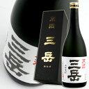 【三岳酒造】 三岳 原酒 39°720ml