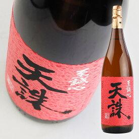 【白玉醸造】 芋 米焼酎 天誅 1.8L 【芋焼酎】