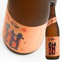 【岩川醸造】 黒麹仕込 薩摩 甜(てん) 25度 720ml 【芋焼酎】