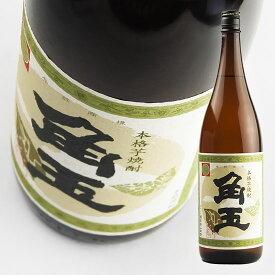 【佐多宗二商店】 角玉 25度 1.8L 【芋焼酎】