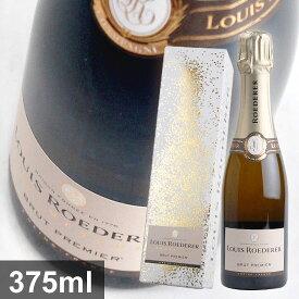 【ルイ ロデレール】 ブリュット プルミエ [NV] 375ml・白泡 ハーフボトル 専用BOX付 【Louis Roederer】 Brut Premier