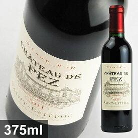 シャトー ド ペズ [2016] 375ml・赤 ハーフボトル Chateau de Pez
