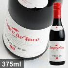 【トーレス】 サングレ デ トロ (SC) [2017] 375ml・赤 ハーフボトル 【Torres】 Sangre de Toro