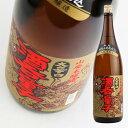 【白嶺酒造】 酒呑童子 大辛口 山廃仕込本醸 1.8L 【本醸造酒】