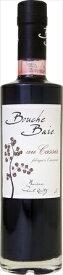 【ポール レイツ】 ブージュ べ カシス [NV] 375ml カシスリキュール 【Paul Reitz】 Bouche Baie Cassis