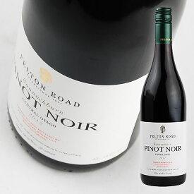 【フェルトン ロード】 バノックバーン ピノ ノワール [2017] 750ml・赤 【Felton Road】 Bannockburn Pinot Noir