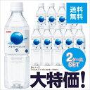 《送料無料》 キリン アルカリイオンの水 500ml ペット 「2ケースセット」 [計48本]
