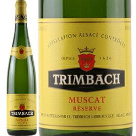 【トリンバック】 ミュスカ レゼルヴ [2017] 750m・白 【Trimbach】 Muscat Reserve