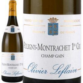 【オリヴィエ ルフレーヴ】 ピュリニー モンラッシェ 1er シャン ガン [2016] 750ml・白 【Olivier Leflaive】 Puligny Montrachet 1er Champ Gains