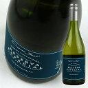 【コノスル】【レゼルバシリーズ】 シャルドネ レゼルバ 750ml・白 【Cono Sur】 Chardonnay Reserva Especial