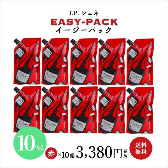 【ワインセット】 J.P.シェネ イージーパック 《赤ワイン》 まとめて10個セット×187ml