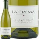 【ラ クレマ】 ソノマ コースト シャルドネ [2018] 750ml・白 【La Crema】 Sonoma Coast Chardonnay