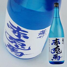 【濱田酒造】 赤兎馬 ブルー 20度 1800ml 【芋焼酎】