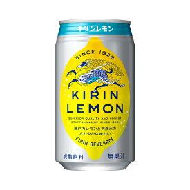【炭酸飲料】 キリン キリンレモン 350ml 缶 1ケース《24本入》《1配送あたり最大2ケースまで同梱OK!》